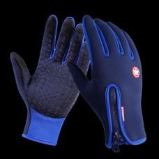 Перчатки водоотталкивающие B-Forest синие L