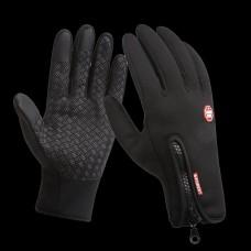 Перчатки водоотталкивающие B-Forest черные  XL